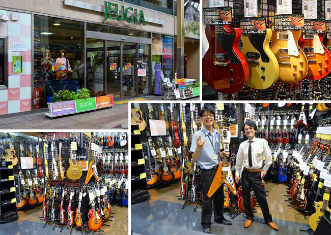 Jeugia Sanjo Stage Awarded Japan Epiphone Dealer Award