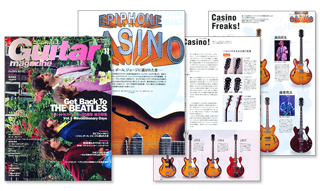 A 15-Page Casino Feature