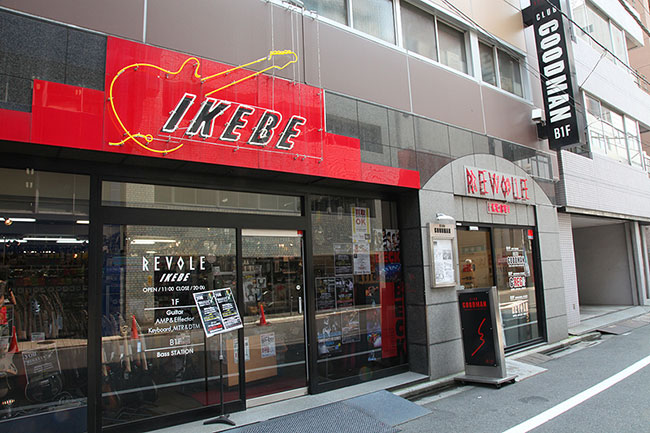 Ikebe Revole Receives Epiphone Japan Dealer Award
