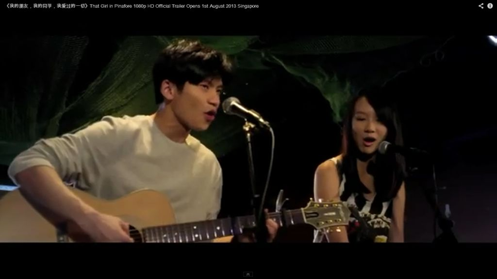Epiphone In That Girl in Pinafore