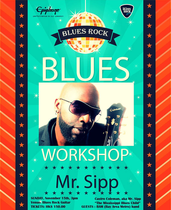Mr. Sipp The Mississippi Blues Child Blues Workshop In Hong Kong