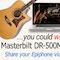 Ultimate Epiphone Video Contest