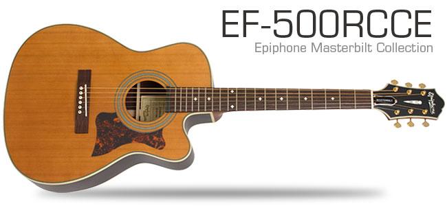 Epiphone Masterbilt Collection