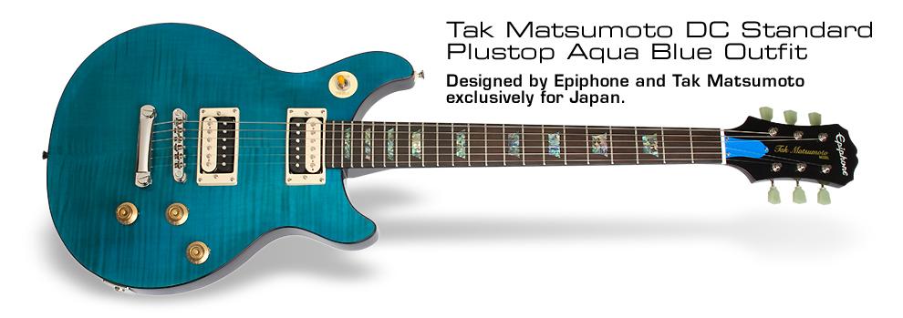 Tak Matsumoto DC Std. Aqua Blue: